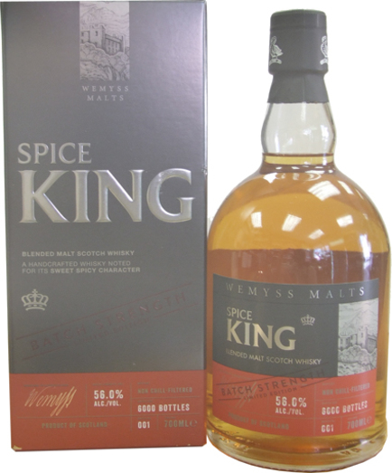SPICE KING BATCH 1 56%