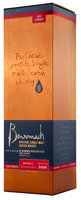 BENROMACH CASK STRENGTH VINTAGE 2008 BATCH 1 57.9% 70CL