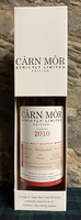 GLENTAUCHERS 2010 9YO SHERRY PUNCHEON CARN MOR STRICTLY LIMITED 47.5% 70CL